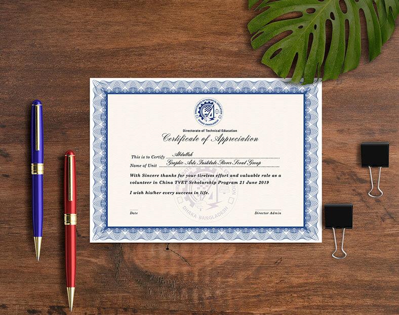 نموذج شهادة